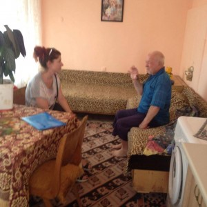 Психологическа консултация на потребител от с-Исперихово